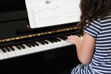 לימודי מוסיקה